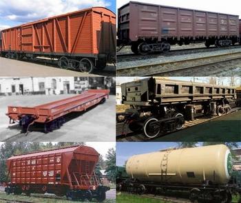 spec_rail_trans
